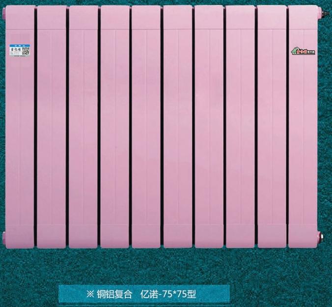 简述青岛暖气片的技术标准