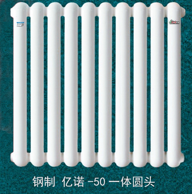 青岛暖气片加盟代理简述暖气片的常见问题