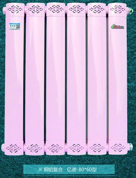 青岛暖气片加盟代理简述更换散热器的步骤