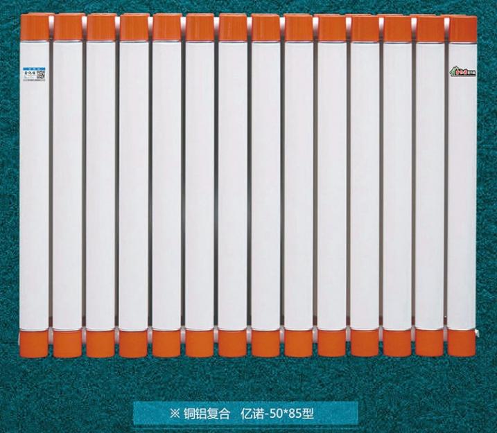 学习青岛暖气片安装位置的选择