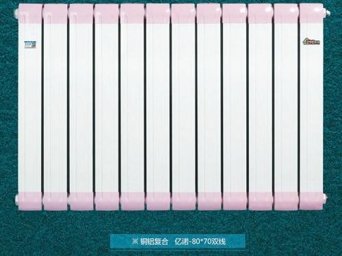 亿诺暖通暖气片加盟代理告诉您暖气片如何选