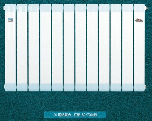 亿诺简述青岛暖气片和地暖都有什么优点?