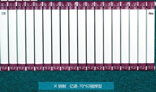 青岛亿诺暖通暖气片的分类