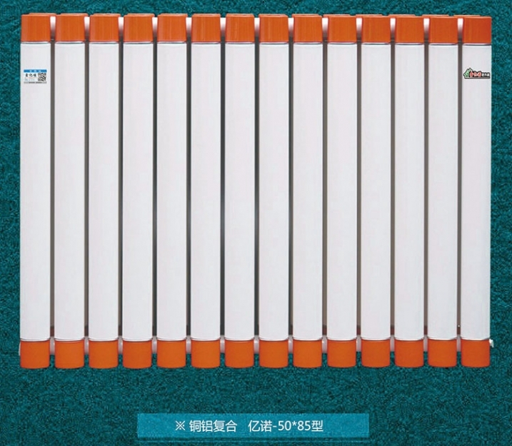 亿诺暖气片厂家带您了解暖气片的正确使用方式?