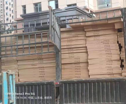 恭喜青岛暖气片厂家亿诺暖通接到500万大单