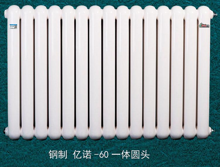 钢制散热器一体圆头