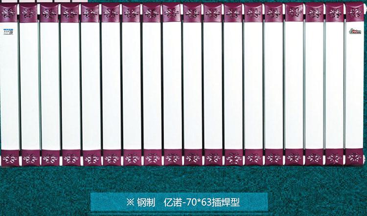 钢制散热器插焊型