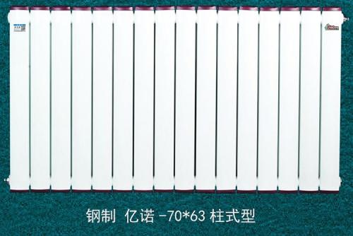 钢制散热器柱式型