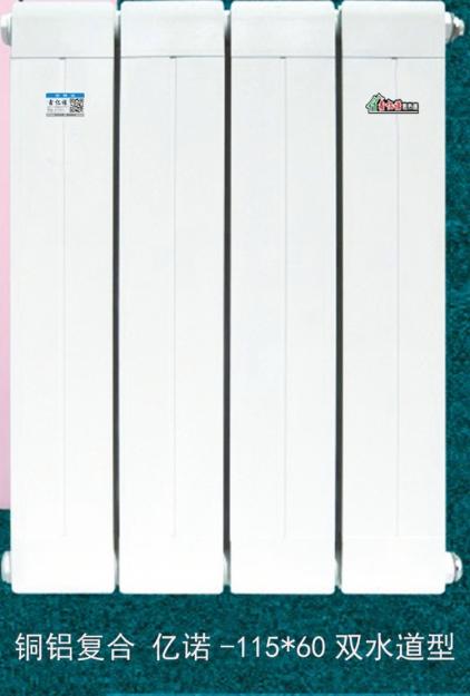 铜铝复合暖气片双水道型
