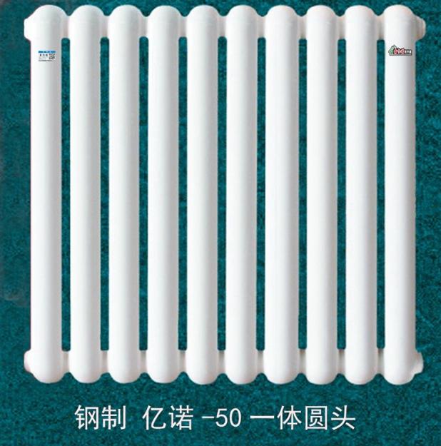 青岛钢制散热器